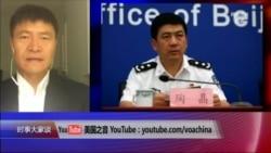 时事大家谈:傅政华、陶晶,被送入美国国务院制裁建议名单