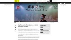 國際特赦:國安法在香港造成人權緊急狀態