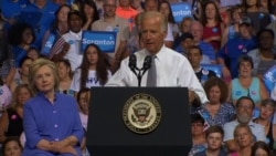 Joe Biden: Trump Has No Shame in Asking Russia to Launch Cyber Attack