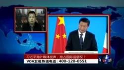 时事大家谈:习近平海外媒体发声,抢占国际话语权?