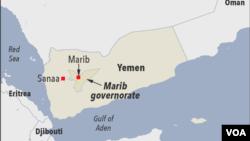 Map of Marib Governorate, Yemen