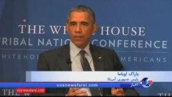 گفتگوی باراک اوباما با جوانان بومی آمریکا