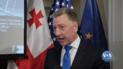 Волкер та Чалий на вечорі пам'яті 11 річниці війни з Росією у посольстві Грузії у США. Відео