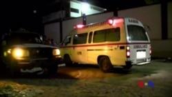 摩加迪沙襲擊至少9人喪生 (粵語)