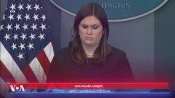 Белый дом заявил об отсутствии соглашения соглашение по законопроекту об иммиграции