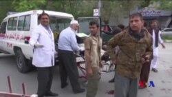 阿富汗自殺炸彈襲擊至少8人喪生 (粵語)