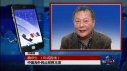 VOA连线:中国接连推出意识形态广告 异议人士称洗脑