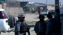 Afganistan'ın Geleceği Konusunda Kararsızlık