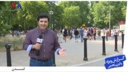 هاید پارک لندن، محل اعتراضات سیاسی؛ مقایسه با ایده پارک اعتراض در تهران