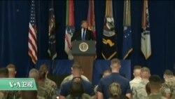 VOA连线:川普总统公布阿富汗新战略,凤凰城集会备受瞩目