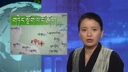 Kunleng News Aug 16, 2013