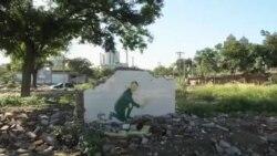 آثار هنری دیوارهای خرابه های شهر پکن