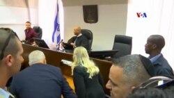 Իսրայելի վարչապետի կինն իրեն մեղավոր է ճանաչել