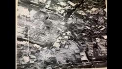 Iraq Mosul Mosque