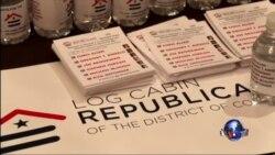 美国首都华盛顿共和党举行初选