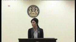 泰國總理英祿稱反對派的要求違憲