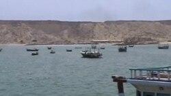 瓜达尔港移交给中国引起侧目
