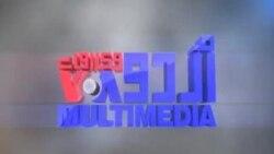 وزیر اعظم نواز شریف کا ایک یادگار تاریخی انٹرویو