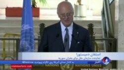 ابراز امیدواری نماینده سازمان ملل به مذاکره رودروی اپوزیسیون و دولت اسد