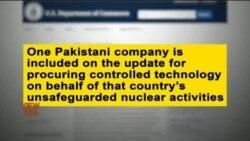 پاکستانی کمپنی امریکی سلامتی کیلئے خطرہ؟