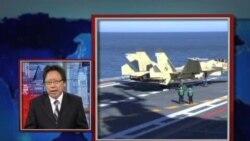 VOA卫视(2013年3月29日 第二小时节目)