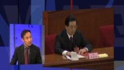 时事大家谈:新一届中共中央政治局的构成