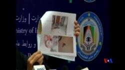 2014-03-21 美國之音視頻新聞: 塔利班襲擊喀布爾酒店殺死九名平民