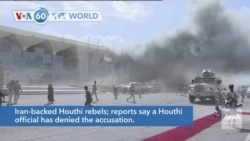 VOA60 Addunyaa - Yemen: At least 10 people killed and dozens more wounded in an attack on Aden airport