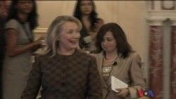 Clinton: iniciativa de participación ciudadana