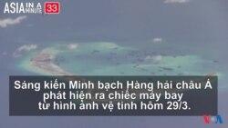 Phát hiện chiến đấu cơ của Trung Quốc ở Biển Đông (VOA60 châu Á)