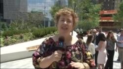 В Нью-Йорке открылся парк рядом с местом терактов 11 сентября