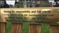MH17: три года спустя