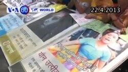 Ấn Độ lên án vụ cưỡng hiếp bé gái 5 tuổi (VOA60)