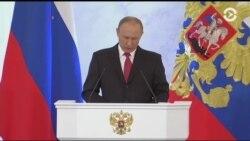 """Путин ждет от администрации Трампа сотрудничества """"на равных"""""""