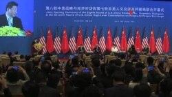 """Kerry pide """"solución diplomática"""" a disputas territoriales chinas"""