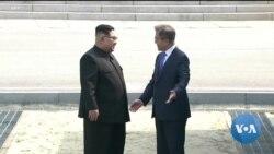 VOA英语视频: 朝鲜炸毁韩朝联络处后继续挑衅制造紧张