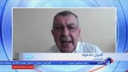 کامران دادخواه: بازنگری آمریکا در استفاده از دلار در مبادلات تجاری با تهران به نفع اقتصاد ایران است