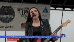 دختر دانش آموز تگزاسی، پدیده نوظهور موسیقی بلوز در آمریکا