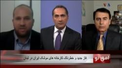 افق نو ۷ اوت: فاز جدید و خطرناک کارخانه های موشک ایران در لبنان