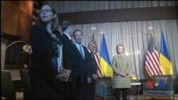 Українсько-американські відносини в 2016 році - оцінки експертів. Відео