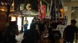 香港学生纪念六四游行中联办现场实拍