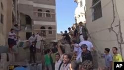 یمن - آرشیو