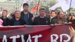 Годовщина убийства Бориса Немцова