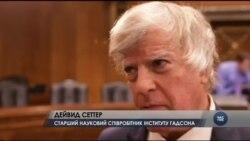 Ось чому у США досі шукають вірний підхід до України, Росії. Відео