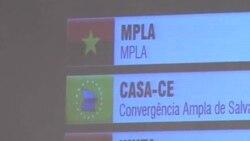 安哥拉執政黨贏得大選