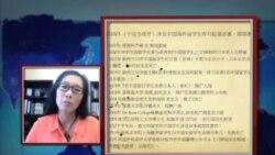 时事大家谈:中国留学生海外犯罪凶狠引关注