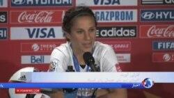 آمریکا قهرمان جام جهانی ۲۰۱۵ فوتبال زنان شد