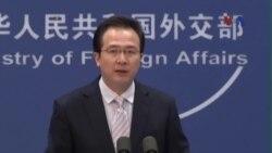 Trung Quốc nói các hoạt động ở Biển Đông là 'kiềm chế'