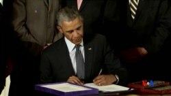 2015-06-30 美國之音視頻新聞:奧巴馬簽署貿易法案成為法律