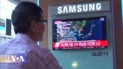 ჩრდილოეთ კორეა ისევ იმუქრება